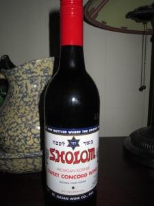 Shlomo Wine